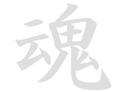 この事業に関わる全関係者の物心両面の幸福を追求すると同時に日本の文化の配信、発展に貢献すること。