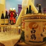 白鶴酒造(2)